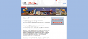 Software Developers, GoMarketing Inc. Hired by JBS Hotels, the Largest US-Based Company Dedicated to the Chinese Tourist Accommodation Wholesale Hotel Market